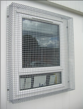 Mesh Grilles from Brown Security Installations